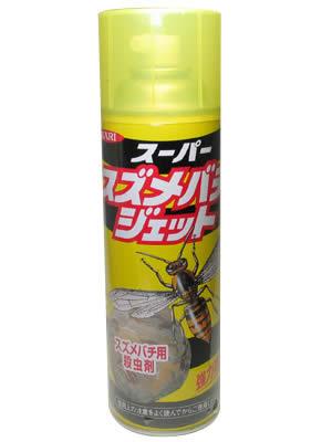 蜂スプレー
